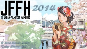 JFFH 2014 Banner 16zu9 Webseitenversion