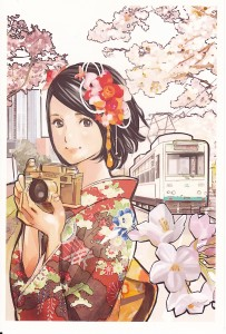 Plakatentwurf 15.JFFH © 2014 Kenichi Kiriki_ Tokyo Shutter Girl(1)