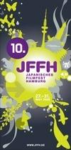 Zum Archiv des JFFH 2009