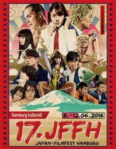 17.JFFH Poster - Entwurf von Ryohei Miyaji