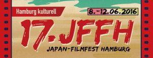 JFFH2016 Banner