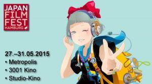 Termin-Japan-Filmfest-Hamburg-JFFH-2015