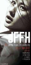 Zum Archiv des JFFH 2012