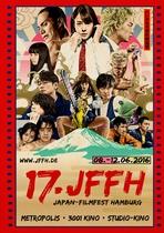 Zum Archiv des JFFH 2016