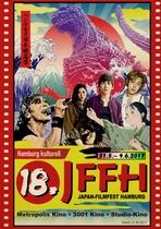 Zum Archiv des JFFH 2017